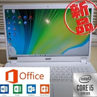 新品ノートパソコン 本体 新品 office付 A315-56-F58Y/ W
