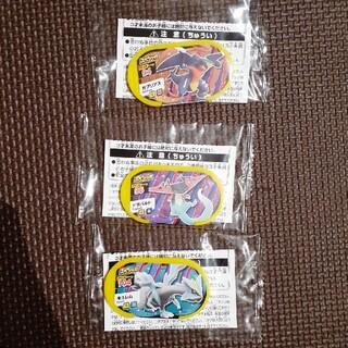 ポケモン - ポケモンメザスタ スペシャルタグ3枚セット