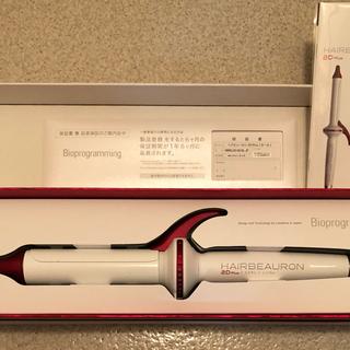 リュミエールブラン(Lumiere Blanc)のヘアビューロン 2D Plus [カール] L-type(34.0mm)(ヘアアイロン)