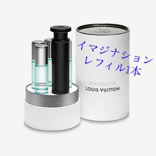 ルイヴィトン(LOUIS VUITTON)のルイヴィトン 香水 イマジナション 7.5mL レフィル 1本(ユニセックス)
