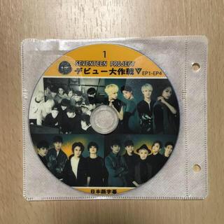【はぴ様専用】SEVENTEEN DVD3点セット(アイドル)