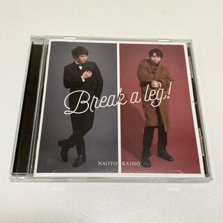 Break a leg!   海宝直人CD(舞台/ミュージカル)