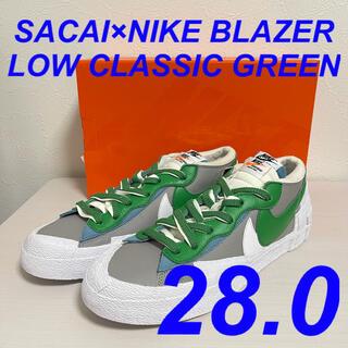 sacai - SACAI × NIKE BLAZER LOW CLASSIC GREEN 緑