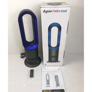 ダイソン(Dyson)のダイソンAM09【Dyson】ホット&クール《 Hot&Cool 2019年製》(扇風機)