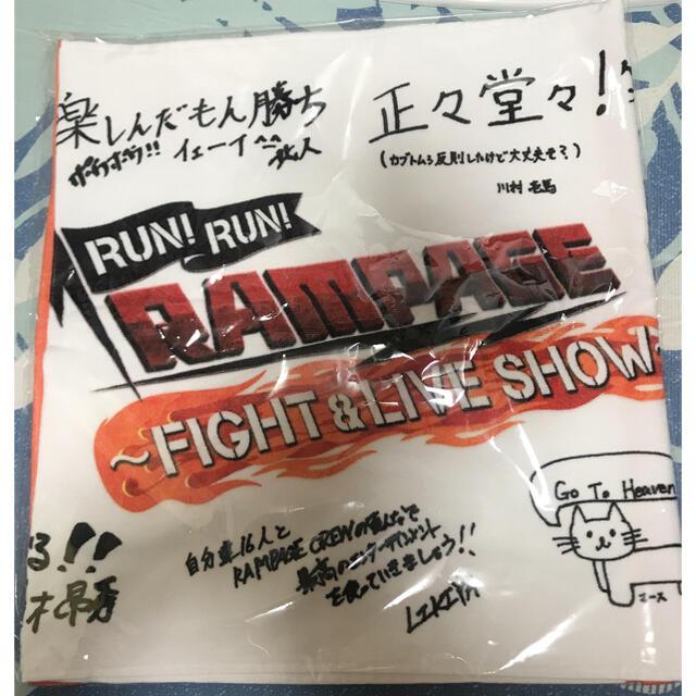 RUN!RUN!RAMPAGE スポーツタオル エンタメ/ホビーのタレントグッズ(アイドルグッズ)の商品写真