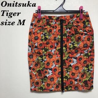 オニツカタイガー(Onitsuka Tiger)のOnitsuka Tiger オニツカタイガー スカート お洒落 斬新(ひざ丈スカート)