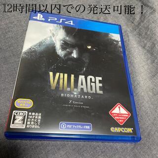 バイオハザード ヴィレッジ Z Version PS4