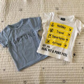 ラゲッドワークス(RUGGEDWORKS)の80cm Tシャツセット(Tシャツ)