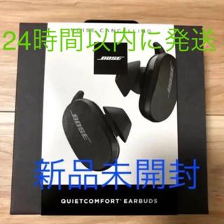 【新品未開封】BOSE quietcomfort earbuds   イヤホン黒