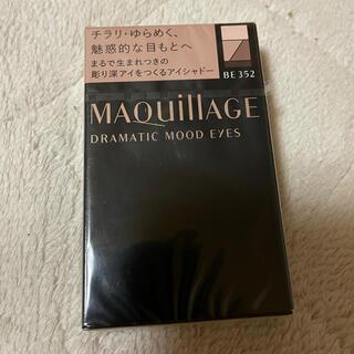 MAQuillAGE - マキアージュ アイシャドー、アイライナー新品