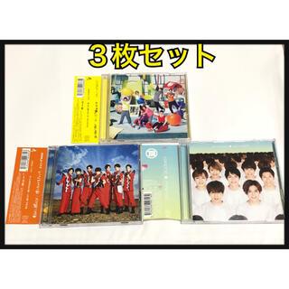 ジャニーズウエスト(ジャニーズWEST)のYa!Hot!Hot!/おーさか☆愛・EYE・哀 ジャニーズwest  CD(ポップス/ロック(邦楽))