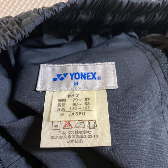 YONEX(ヨネックス)のヨネックス ハーフパンツ M スポーツ/アウトドアのスポーツ/アウトドア その他(バドミントン)の商品写真