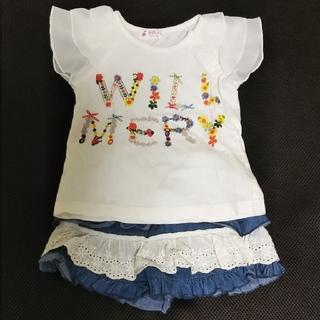 ウィルメリー(WILL MERY)のウィルメリー Tシャツ キュロット 80 夏 2点セット 半袖 パンツ(Tシャツ)