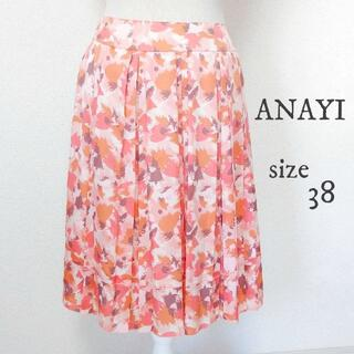 ANAYI - 【ANAYI】総柄 プリーツ フレア スカート オレンジ サイズ38