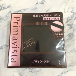 Primavista - 1個 プリマヴィスタ 化粧もち実感 おしろい EX