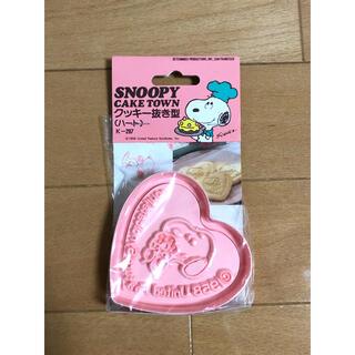 スヌーピー(SNOOPY)のスヌーピー  クッキー型 クッキーカッター ハート(調理道具/製菓道具)