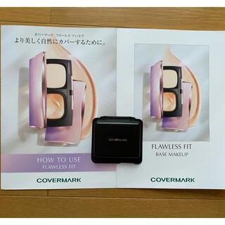 COVERMARK -   新品未使用 COVERMARK カバーマーク ファンデーション