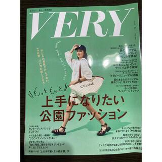 very 7月号(ファッション)