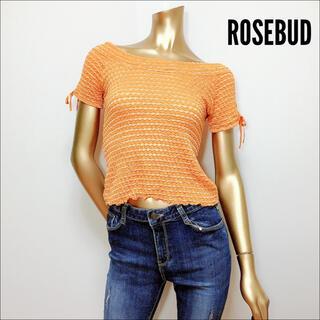 ROSE BUD - ROSE BUD シャーリング カットソー*ザラ LOWRYSFARM SLY