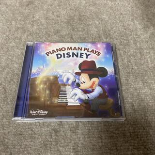 ディズニー(Disney)のdisney.pianomamplays CD(キッズ/ファミリー)