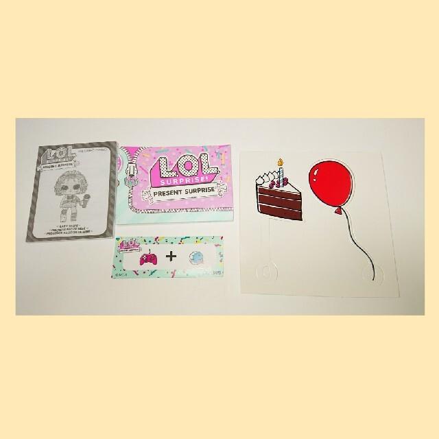 最新作!LOLサプライズ★プレゼントサプライズ シリーズ3★ADMIN Q.T エンタメ/ホビーのおもちゃ/ぬいぐるみ(キャラクターグッズ)の商品写真