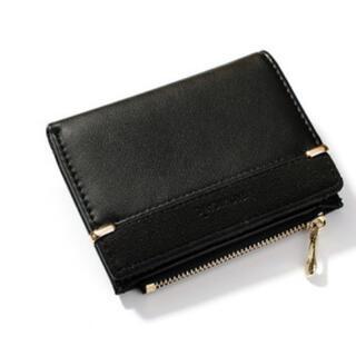 二つ折り財布 カードケース ブラック(財布)