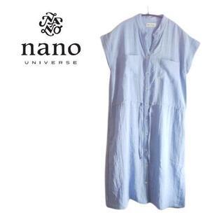 ナノユニバース(nano・universe)のnano universe ロング ワンピース ブルー ノースリーブ(ロングワンピース/マキシワンピース)