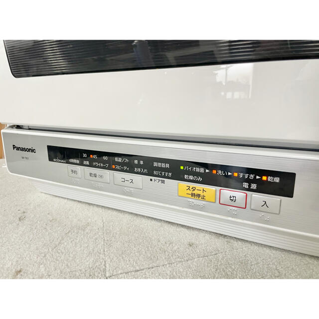 Panasonic(パナソニック)のPanasonic パナソニック 食器洗い乾燥機 NP-TR7 スマホ/家電/カメラの生活家電(食器洗い機/乾燥機)の商品写真