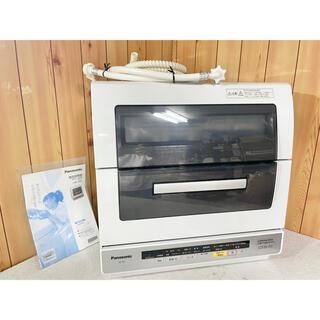 Panasonic - Panasonic パナソニック 食器洗い乾燥機 NP-TR7