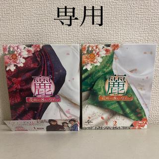 韓流ドラマ 麗〈レイ〉 花萌ゆる8人の皇子たち DVD ブルーレイ(韓国/アジア映画)