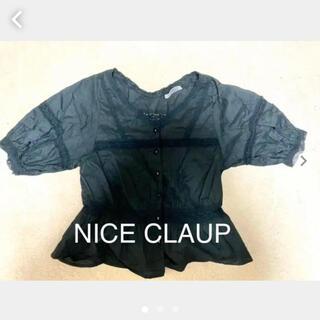 ナイスクラップ(NICE CLAUP)のトップス ブラウス ナイスクラップ NICE CLAUP 黒 ブラック(シャツ/ブラウス(半袖/袖なし))