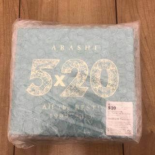 アラシ(嵐)の嵐 ベストアルバム 5×20 初回限定盤2(ポップス/ロック(邦楽))