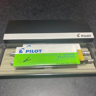 パイロット(PILOT)のPILOT/ S20 ボールペン シャープペンシル 2本セット品(ペン/マーカー)
