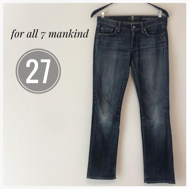 7 for all mankind(セブンフォーオールマンカインド)の【超美品】セブンフォーオールマンカインド ジーンズ デニム 27インチ レディースのパンツ(デニム/ジーンズ)の商品写真