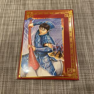シュウエイシャ(集英社)の【新品】キングダム展 2021 ポストカード 2枚セット 信 王騎(アニメ/ゲーム)
