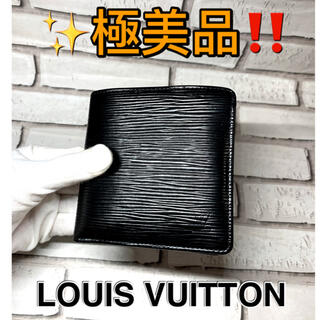 LOUIS VUITTON - 極美品!! ルイ ヴィトン 折財布 メンズ ポルトフォイユ マルコ エピ