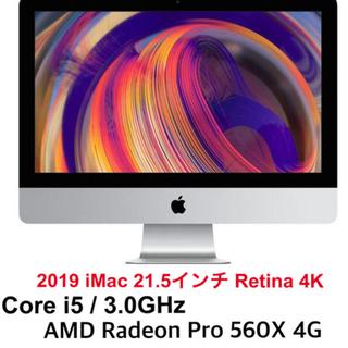 アップル(Apple)の2019 imac Retina4K 21.5インチ(デスクトップ型PC)