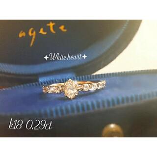 agete - 【期間限定 近日消去予 美品 レア 】 定価21万 k18 アガット リング