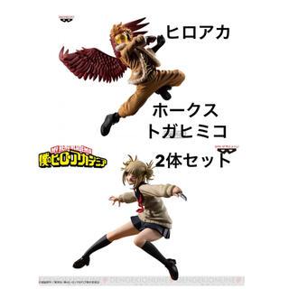 BANDAI - 【新品未開封】ヒロアカ ホークス&トガヒミコ フィギュア2体セット