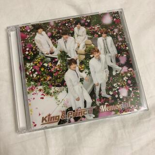 Johnny's - King&Prince 「Memorial」 初回限定盤A