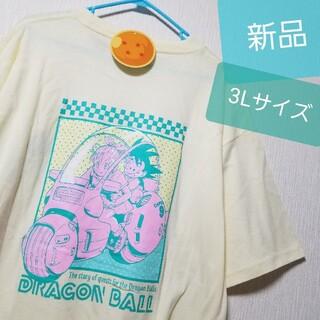 ドラゴンボール - 新品 ドラゴンボール Tシャツ ブルマ 孫悟空 少年編 幼少期 バイク クリーム