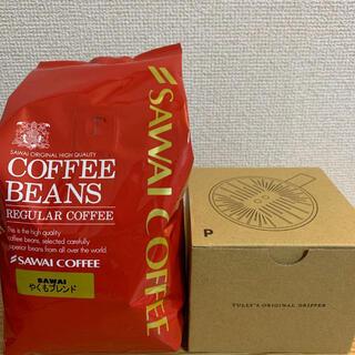 タリーズコーヒー(TULLY'S COFFEE)のコーヒー豆500g+タリーズ限定のコーヒードリッパー(コーヒー)