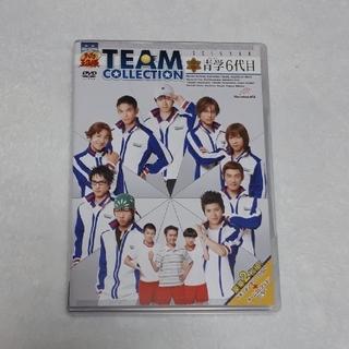 『TeamCollection 青学6代目』(舞台/ミュージカル)