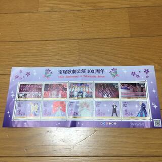 宝塚100周年記念切手(舞台/ミュージカル)