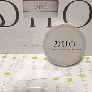 【正規品】DUO クレンジングバームブラックリペア(毛穴ケア用) スパチュラ付き