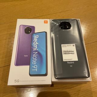 ソフトバンク(Softbank)のRedmi Note9T(スマートフォン本体)
