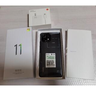 ANDROID - Xiaomi Mi 11 Lite 5G 青春版 8GB/128GB