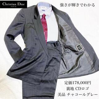 Christian Dior - 美品 艶生地 裏地ロゴ ストライプ クリスチャンディオール セットアップ