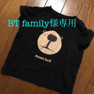 モンベル(mont bell)のmont-bell クマTシャツ 80cm(Tシャツ)