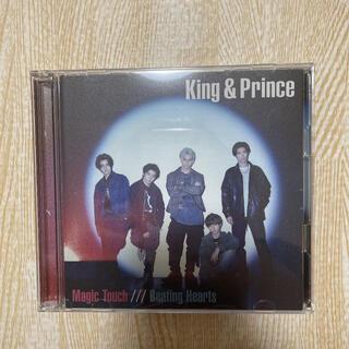 ジャニーズ(Johnny's)のKing & Prince Magic Touch/Beating Hearts(アイドル)